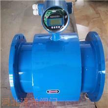 电磁流量计 污水流量计 酸碱流量计 流量变送器