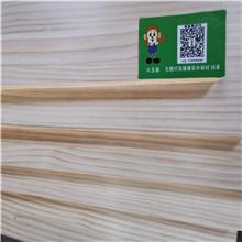 上海供应集成材 新西兰松 实木板 松木集成材 橡胶木集成材_量大优惠