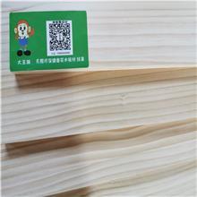 安徽省供应集成材 新西兰松 实木板 松木集成材 橡胶木集成材_加工生产厂家现货供应