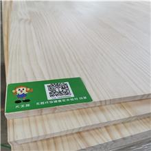 安徽集成材_橡胶木集成材_防腐集成材_量大优惠