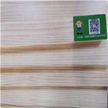 上海供应集成材 新西兰松 实木板 松木集成材 橡胶木集成材_厂家直销批发