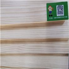 浙江省供应集成材 新西兰松 实木板 松木集成材 橡胶木集成材_生产销售基地