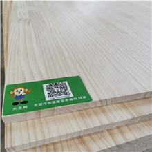 河北集成材_橡胶木集成材_防腐集成材_质优价廉