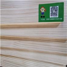 安徽省供应集成材 新西兰松 实木板 松木集成材 橡胶木集成材_全国直供