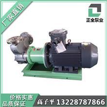 大量供应_正全泵业 旋涡泵 CW型磁力驱动旋涡泵