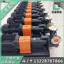 正全泵业  江苏旋涡泵厂家  旋涡泵哪家好