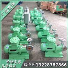 正全泵业  cw旋涡泵厂家  cw旋涡泵制造商