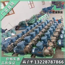 正全泵业  旋涡泵价格  cw型旋涡泵价格