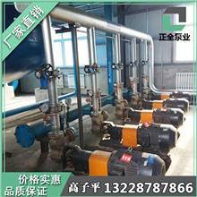 正全泵业  旋涡泵厂家  cw磁力旋涡泵