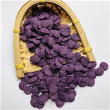 冲泡麦片早餐 紫薯片生产厂家 五谷香牛奶搭档 质优价廉
