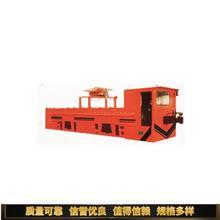 3吨窄轨架线式工矿电机车 众力厂家3吨窄轨架线式工矿电机车供应 矿用电机车