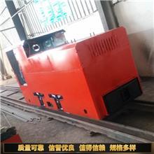 众力生产CTY2.5-6B矿用电瓶车 井下运输柴油电机车 蓄电池工矿电机车