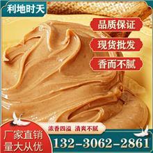 火锅蘸料精制花生芝麻酱伴侣2.5斤蘸酱麻将组合调味酱拌凉菜凉皮