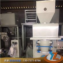 郑州优卓供应多列粉末自动包装机 产地货源圆角三七粉自动打包机 称量机 现货