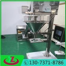 全自动小麦粉包装机 面粉自动充填灌装机 人工给面粉豆奶粉分装机