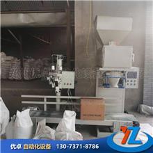辽宁耐火材料自动包装机 全自动包装机 耐火材料定量包装机 干粉充填机械