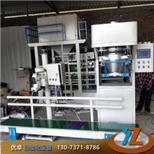 双电机快中慢三速喂料系统自动称量机 多功能包装机 25-50粉剂包装设备供应商