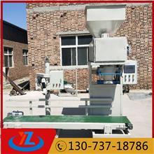优卓定制生产 有机肥计量包装机 营养土包装机 化肥敞口多功能包装机