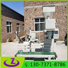 颗粒称重装袋机 肥料计量充填包装机 粮食自动定量灌装机械