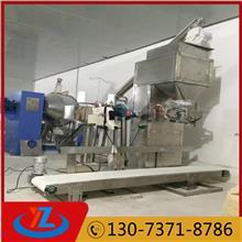 现货供应 全自动淀粉混合机 大型豆奶粉自动化搅拌设备 卧式自发粉混合包装生产线