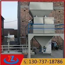 自动定量包装机 粉状多功能包装机 有机肥料自动打包机 耐火材料定量灌装机