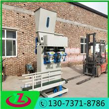 立式25公斤饲料粉剂包装机 豆奶粉奶粉充填灌装机 玉米淀粉面粉分装机