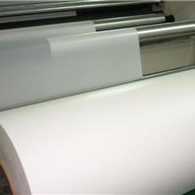 旭显 esr反射膜反射片 LCD显示屏反射膜背光反射片