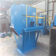 厂家生产 斗式提升机 排屑链板提升机运输设备 排屑链板提升机 可定制