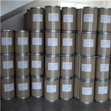 现货供应1.3-二甲基戊胺盐酸盐,CAS号:13803-74-2