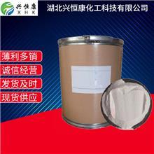 1.3-二甲基戊胺盐酸盐厂家,CAS号:13803-74-2