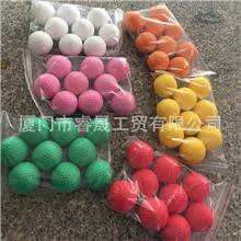 厂家直销彩色EVA球游乐场玩具海绵球 EVA异形玩具球eva球定做