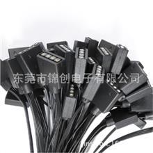 工厂销售_rgb母转母端子线4pin_ LED灯带连接线 _RGB灯条免焊连接器_锦创