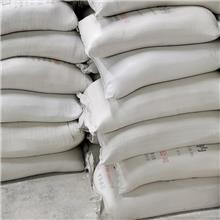 云南工业苏打批发 工业碳酸钠供应 市场价格
