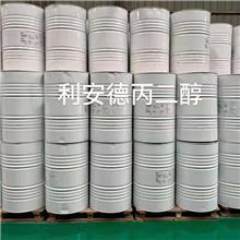 普洱增塑剂批发 利安德丙二醇 直发价格