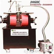 JH60C霍尔效应测试仪—高低温磁场型 半导体材料电学测量