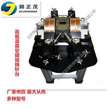 实验室射频探针台-T8系列-高低温真空磁场探针台-半导体行业-探针台生产厂家