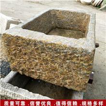 旧水槽养鱼石缸 景观老石器 雕花老石器 刻字老石磨
