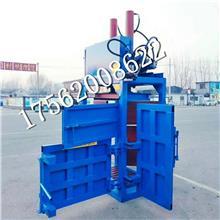 卧式铁皮钢管打包机 400吨废铝块压块机 自动废钢铁削压扁机