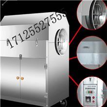 煤气煤炭炒货机 冬季农产品烘干机电炒锅 商用干货炒货机