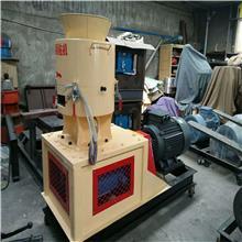 制作秸秆燃烧颗粒的机器 小型生物质颗粒机厂家 利用秸秆制作燃料颗粒