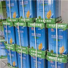保温钉胶水 空调风管玻璃棉挂片保温钉