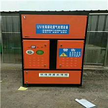 安徽汽车烤漆房立式光氧催化废气处理厂家直销烤漆房环保设备光氧活性炭一体机
