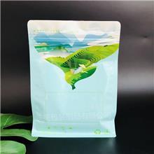 现货供应茶叶包装袋 咖啡包装袋 铝箔八边封包装袋定制