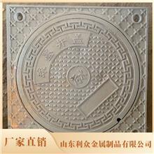 外方内圆井盖 圆形井盖 外方内圆嵌入式井盖 不锈钢隐形井盖