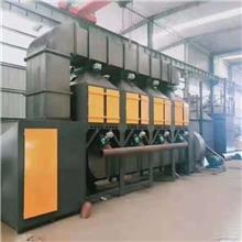 沧瑞环保供应 活性炭催化燃烧设备 蓄热式催化燃烧床 催化燃烧装置 可开发票