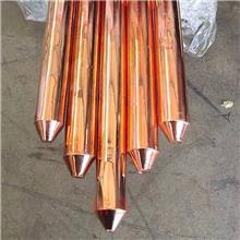 风电接地 镀铜扁铁 镀铜扁钢价格 镀铜钢棒 锴盛协助焊接施工