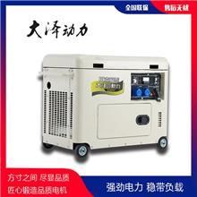6kw静音柴油发电机智能化控制