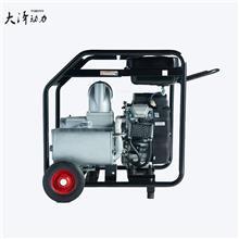 移动电启动3寸柴油高压自吸泵工厂现货