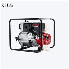 大泽动力4寸汽油168自吸泵 50米扬程汽油抽水泵