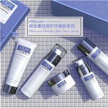 手工皂oem加工 面膜贴oem oem根皮素祛斑面膜